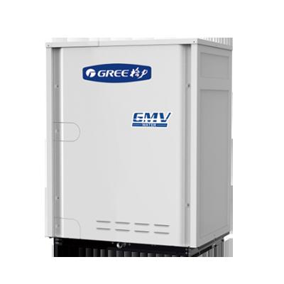 [潍坊格力直播吧nba]GMV水源热泵直流变频多联机组