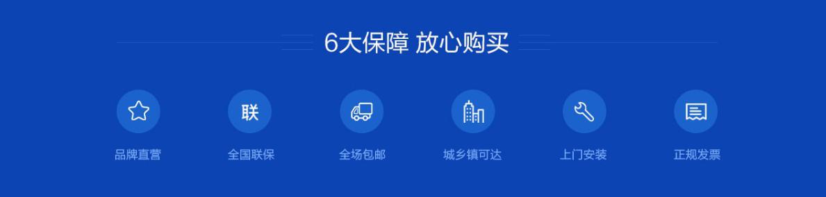 听山东广大工程设备有限公司与您分享家用直播吧nba的安装注意事项